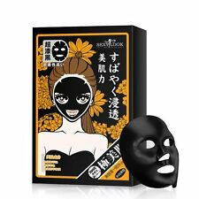 [SEXYLOOK] Intensive Acne Oil Control Black Cotton Face Mask 5 Pcs/1 Box