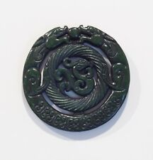 CHINESE CARVED GREEN JADE DRAGON PLAQUE / TALISMAN  (CJP05)