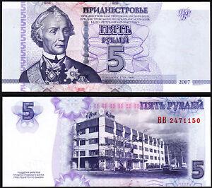Transnistria 5 Rubles 2007 (2012), UNC, P 43b, New Security Strip, Prefix BB
