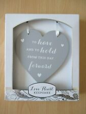 Love Heart Keepsake. To Have & To Hold From This Day Forward. Wedding Gift