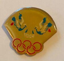ATLANTA 1996 - UGANDA NOC PIN