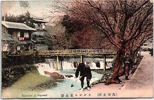 Postcard Japan Karurusu At Nagasaki V3