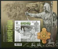 Ukraine 2019 MNH Cimmerians Soldiers Horsemen 1v M/S Horses Military Stamps