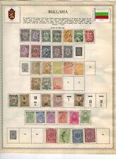 SELLOS DE BULGARIA,1882/1926, +145 SELLOS ANTIGUOS, ALTO VALOR