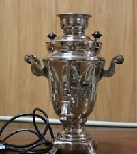 samovar electric USSR TULA 1.5 L (LITTLE)