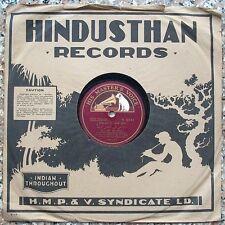 India Bollywood 1935 DHUPCHHAON 78rpm HMV record Hindustani songs by KC DEY zaz