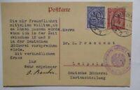 D.Reich Dienst Ganzsache Geographisches Institut Berlin 1920 (19180)