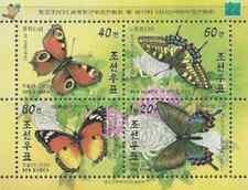 Timbres Papillons Corée 2939/42 ** année 2000 (36897)