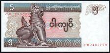 1996 MYANMAR 5 KYATS BANKNOTE * UNC * P-70 *