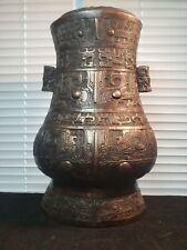 Chinese archaic style Bronze Hu vase with lid.