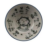 Cuenco Gato Japonés Maneki Neko 14.3CM De Porcelana Del Japón Fabricado en 394