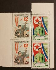 KOREA 1972 ELECTION COMPLETE SET X 2,VF MNH CONDITION.