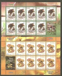 Belarus: 2 mint sheetlets, edible mushrooms, 2008, Mi#720-721, MNH