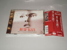 PATRICK DOYLE - DEAD AGAIN - ORIG OST MADE IN JAPAN W/OBI - SLC RECORDS 1991 -