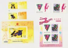 "TAIWAN, 1999-2011, ""YEAR OF RABBIT"" 2 DIFFER S/S AND 2 DIFFER STAMP SET MINT NH"