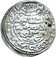 RARE! Guaranteed Islamic Silver Coin Dirham RASULIDS 'Adan 774AH Fish Type w/COA