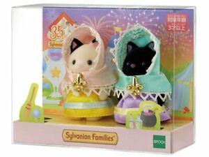 Sylvanian Families 35th Anniversary WITCH BABIES WIZARD SET Calico Critters