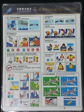 Airlines safety card - CHINA SOUTHERN AIRLINES B737-700/800