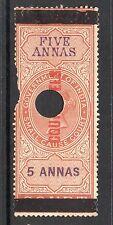 1868 India Piccoli causa Corte tariffe ricavi Bft:152 5a Brown & Violet.