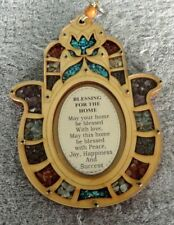 Blessing for home wall decor on wooden plaque made in Israel