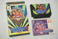 Famicom Konami Wai Wai World 2 boxed Japan FC game US Seller