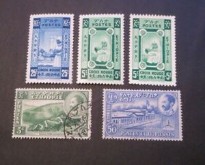 """1940's  """"ABYSSINIA-ETHIOPIA"""" STAMPS  MINT + USED SPECIAL DELIVERY/RED CROSS"""