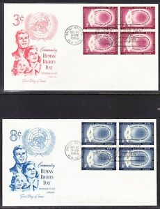 """United Nations """"Artmaster"""" 1955 Human Rights Blocks  TWO First Day Cover"""