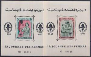 F-EX21807 AFGANISTAN AFGHANISTAN MNH 1964 WOMAN DAY VACCINE NURSE SHEET