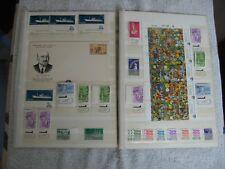 Briefmarken Israel Kleinbogen, Ganzsachen, Randstücke, Postfrisch