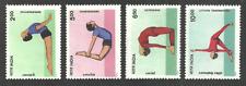 INDIA 1991 YOGA EXERCISES YOGA POSES SET MNH