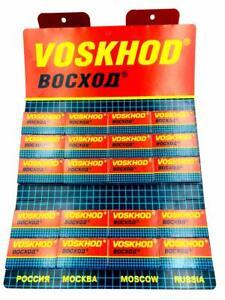 100 Voskhod Teflon Coated Double Edge Safety Razor Blades-SMOOTH (Card of 20x5)