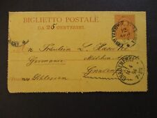1885 Barcelona Spain to Germany Postal Stationary Postcard Advertising Cover