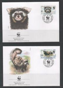 KAZAKHSTAN 1997 – WWF MARBLED POLECAT FDC's SET OF 4 #A0714