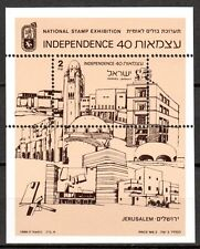 Israel - 1988 Stamp exposition independence - Mi. Bl. 37 MNH