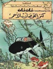 Children Arabic Comic TinTin RED RACKHAM'S TREASURE Tan Tan كنز القرصان الأحمر