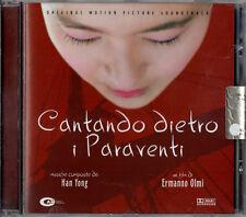 ost CANTANDO DIETRO I PARAVENTI CD 2003 CAM Ermanno Olmi Han Yong Plenizio