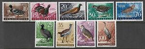 Yugoslavia 1958 birds MNH set-a