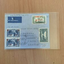 LEBANON FRENCH COLONIES CHTOURA CANCEL USED COVER LOT (LEB 107)