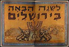 New Jerusalem Haggadah for Passover by Artist Shmuel Bonneh RARE Free Shipping
