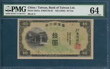 China Taiwan 10 Yen Japanese Administration, 1945, P 1931a, PMG 64 UNC