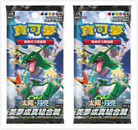 Pokemon Chinese Dream Come True Hidden Fates Sun & Moon AC2B Booster Pack x2