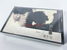 New Sealed Andy Lau 劉德華 1991 愛不完 Cassette Tape Hong Kong Leslie LP 粵語 HK
