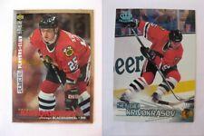 1997-98 Pacific #134 Krivokrasov Sergei  ice blue  blackhawks