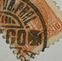 EARLY PERU STAMP WITH MALTESE CROSS CANCEL