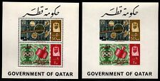 Qatar Scott 68a ITU Perforated & Imperf. Souvenir Sheets Mint Never hinged