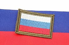 Russian army military tactical colored flag patch