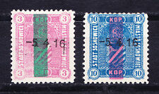 (PL) Poland Polen local issue Sosnowiec Fi 3 - 4 used expertised by Korszen