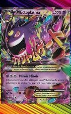 M Ectoplasma EX - XY4:Vigueur Spectrale - 35/119 - Carte Pokemon Neuve Française
