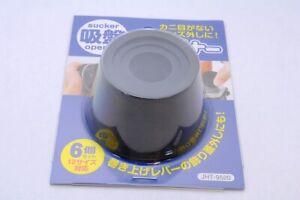 [NEW] JAPAN HOBBY TOOL Vacuum Pad Camera Parts Opener lens maintenance tool