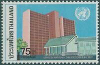 Thailand 1977 SG940 75s UN Day MNH